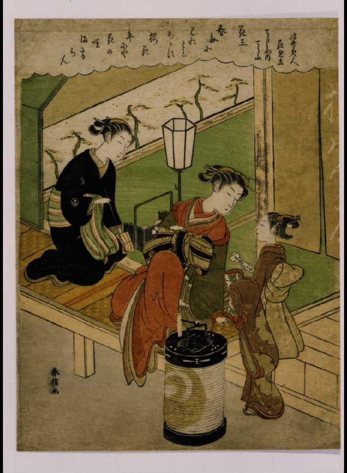 作品画像:浮世美人花見立 丁字屋内てう山