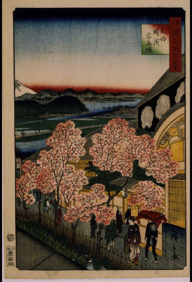 作品画像:諸国名所百景 武州横浜岩亀楼