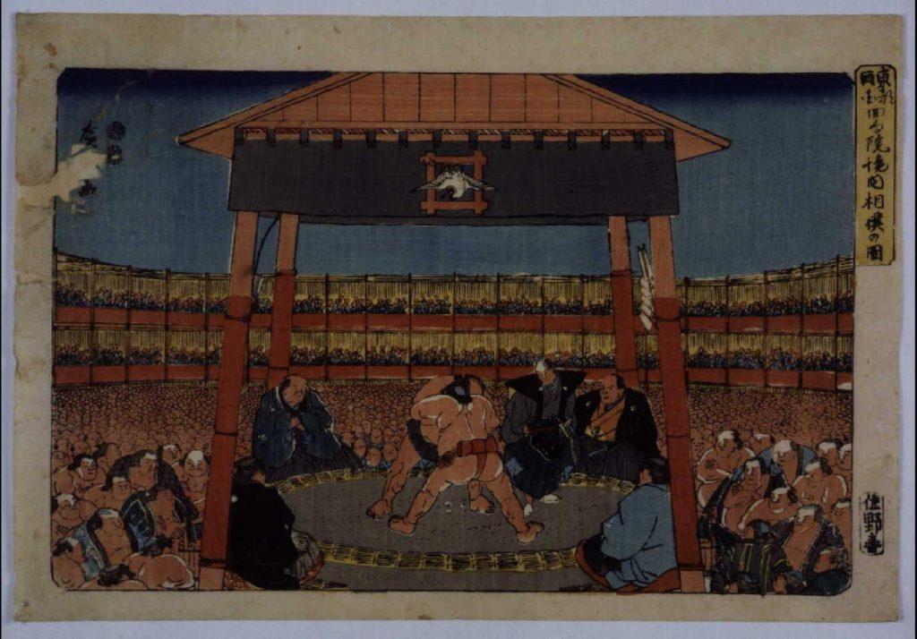 作品画像:東都両国回向院境内相撲の図