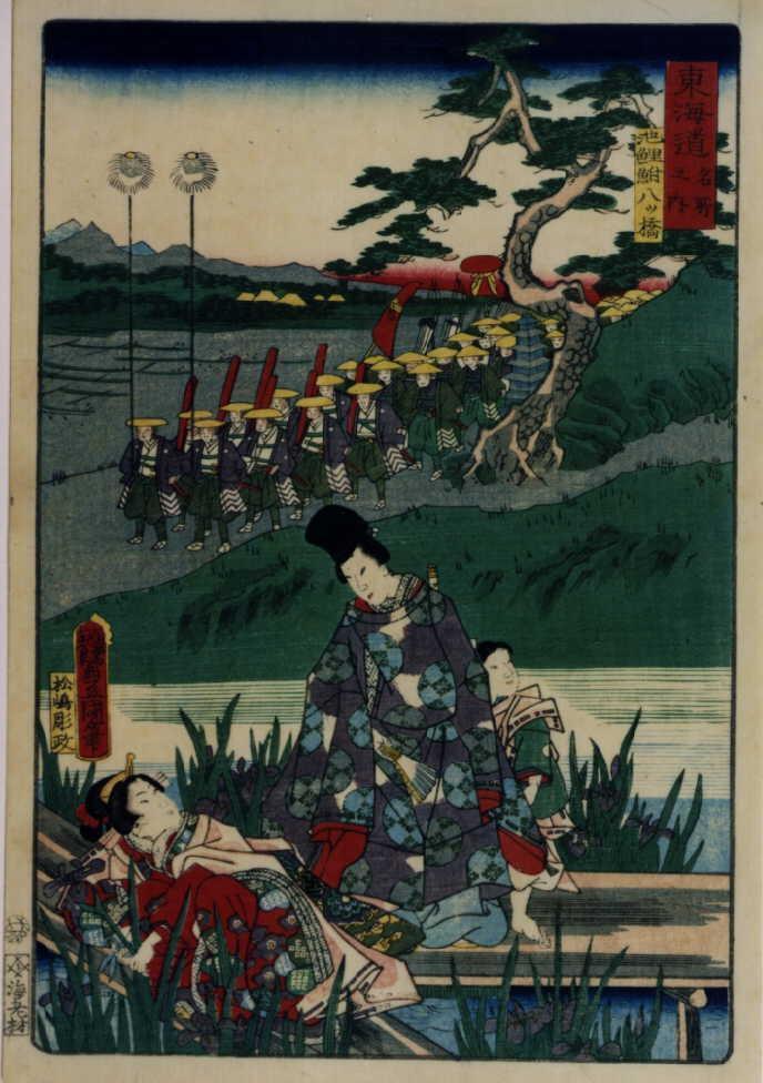 作品画像:東海道名所之内 池鯉鮒八ツ橋