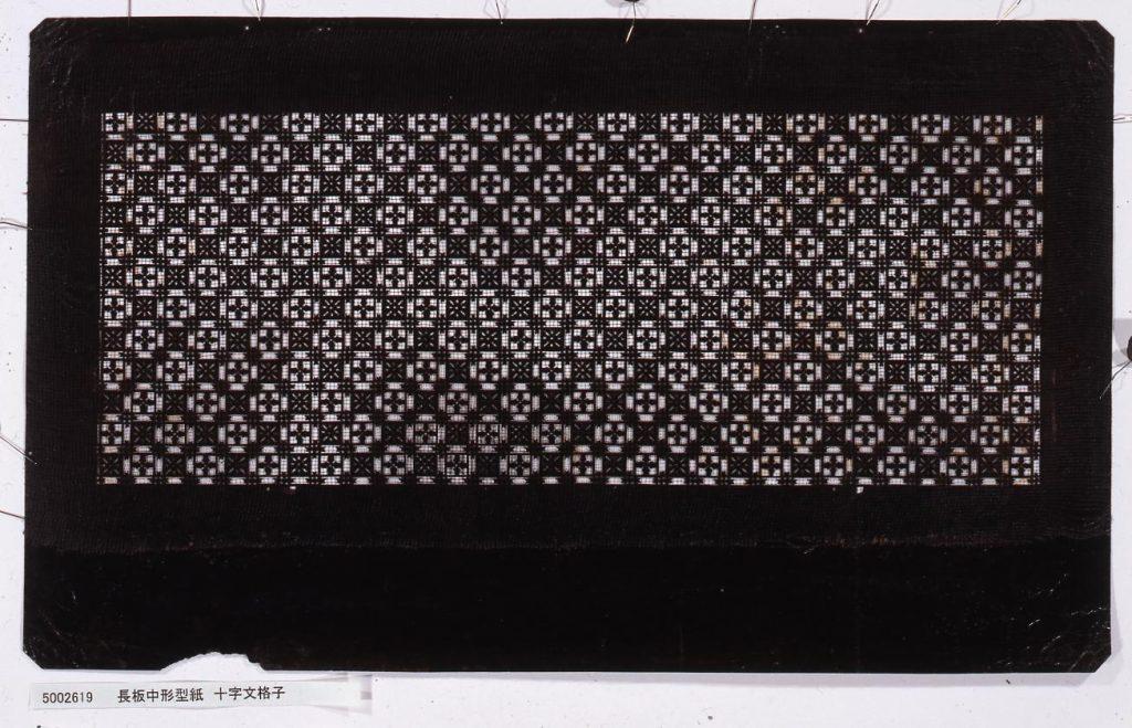 作品画像:長板中形型紙 十字文格子