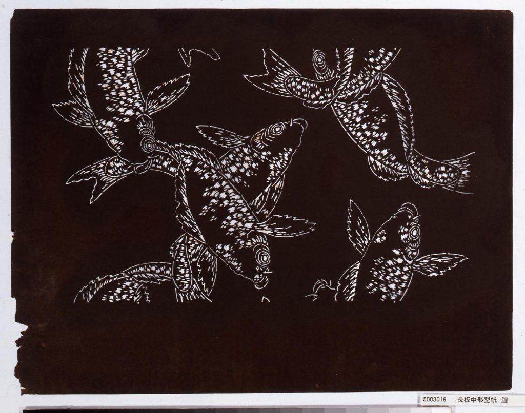 長板中形型紙 鯉
