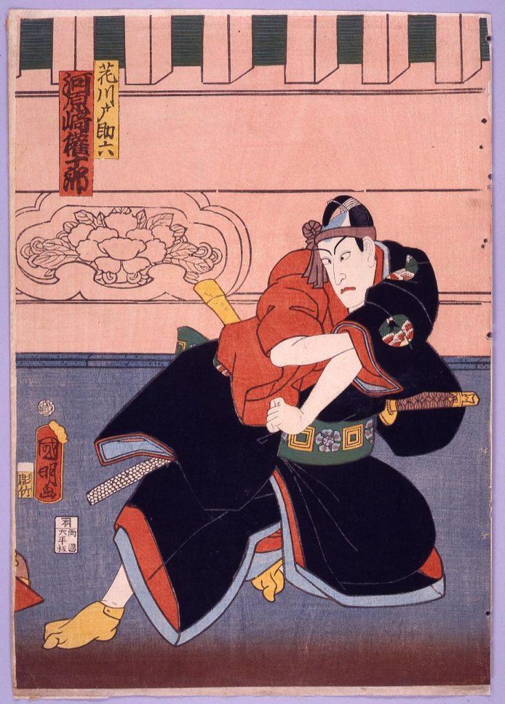 作品画像:錦絵断片 助六由縁江戸桜