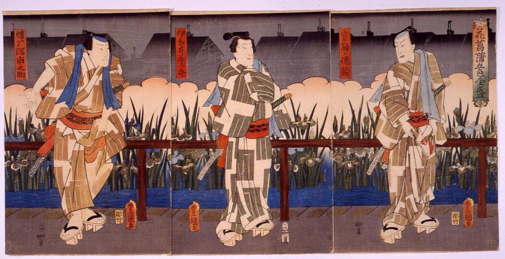 作品画像:花菖蒲五色全盛 勇駒ノ徳蔵