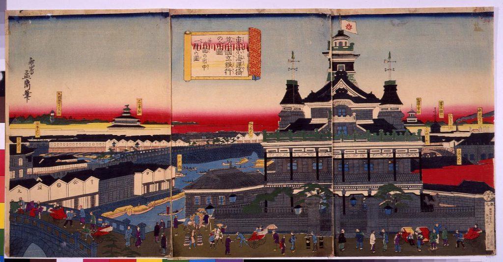 作品画像:東亰海運橋第一国立銀行の全図 并近円の市中一覧の図