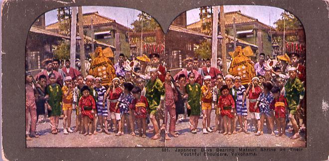 作品画像:Japanese Boys Bearing Matsuri Shrine on Their Youthful Shoulders,Yokohama.681