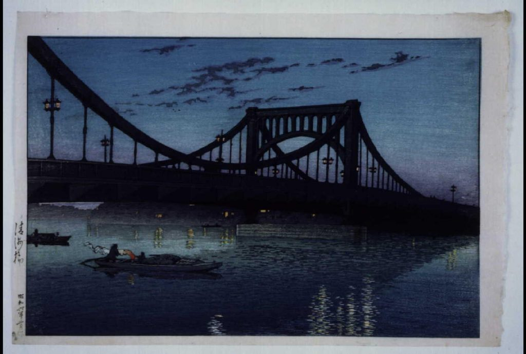作品画像:清洲橋の夕 試摺