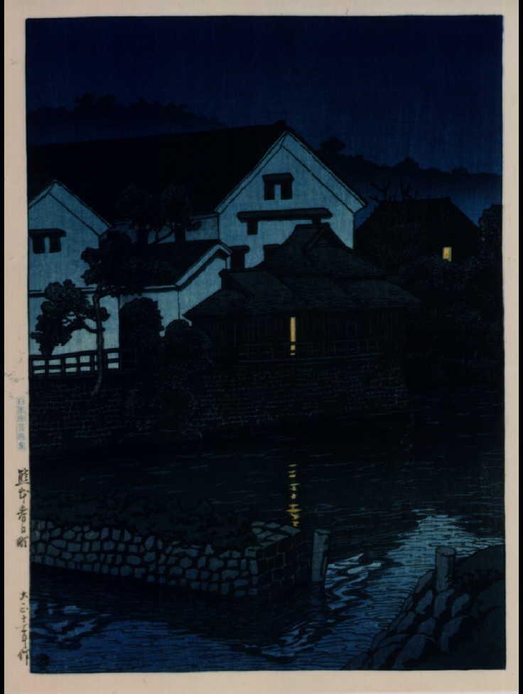 作品画像:日本風景選集 九 熊本春日町