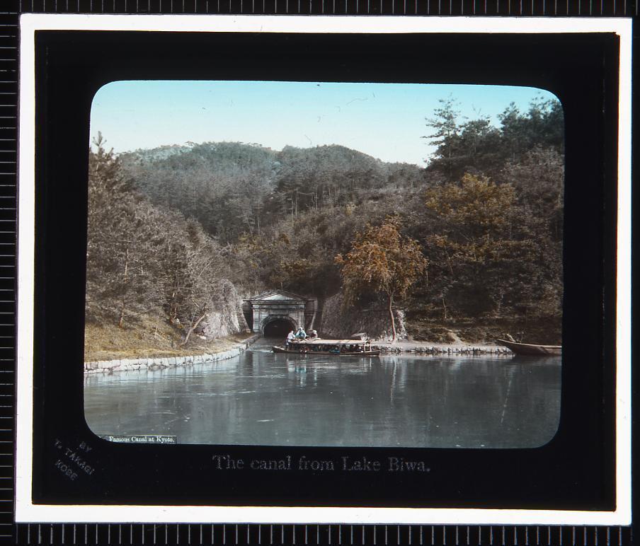 作品画像:琵琶湖 疎水取水口(幻灯原板)