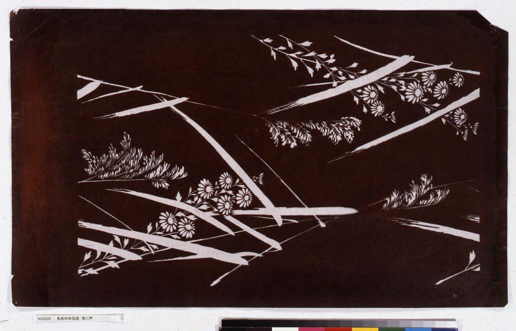 作品画像:長板中形型紙 菊に芦