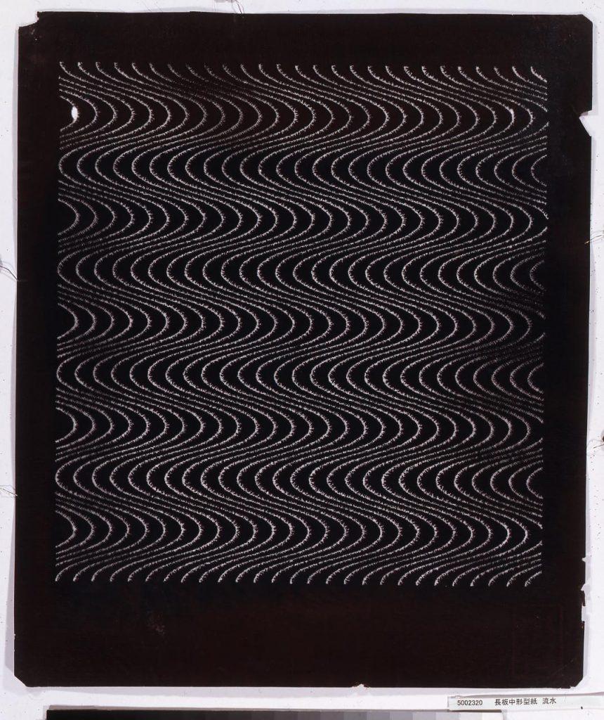 作品画像:長板中形型紙 流水