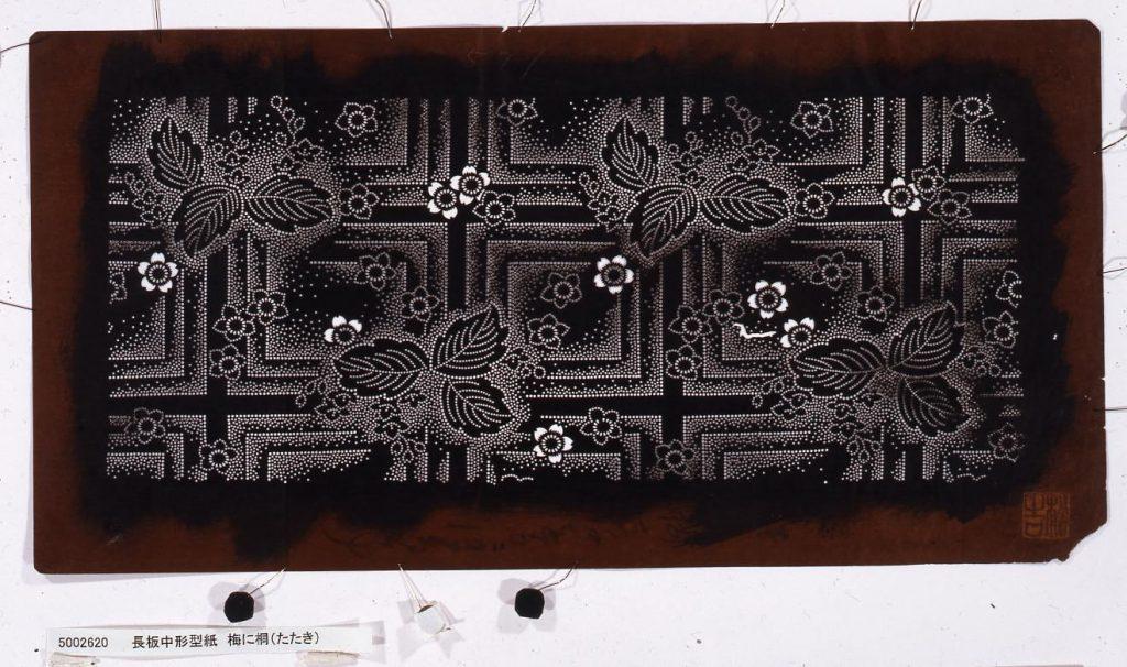 作品画像:長板中形型紙 梅に桐(たたき)