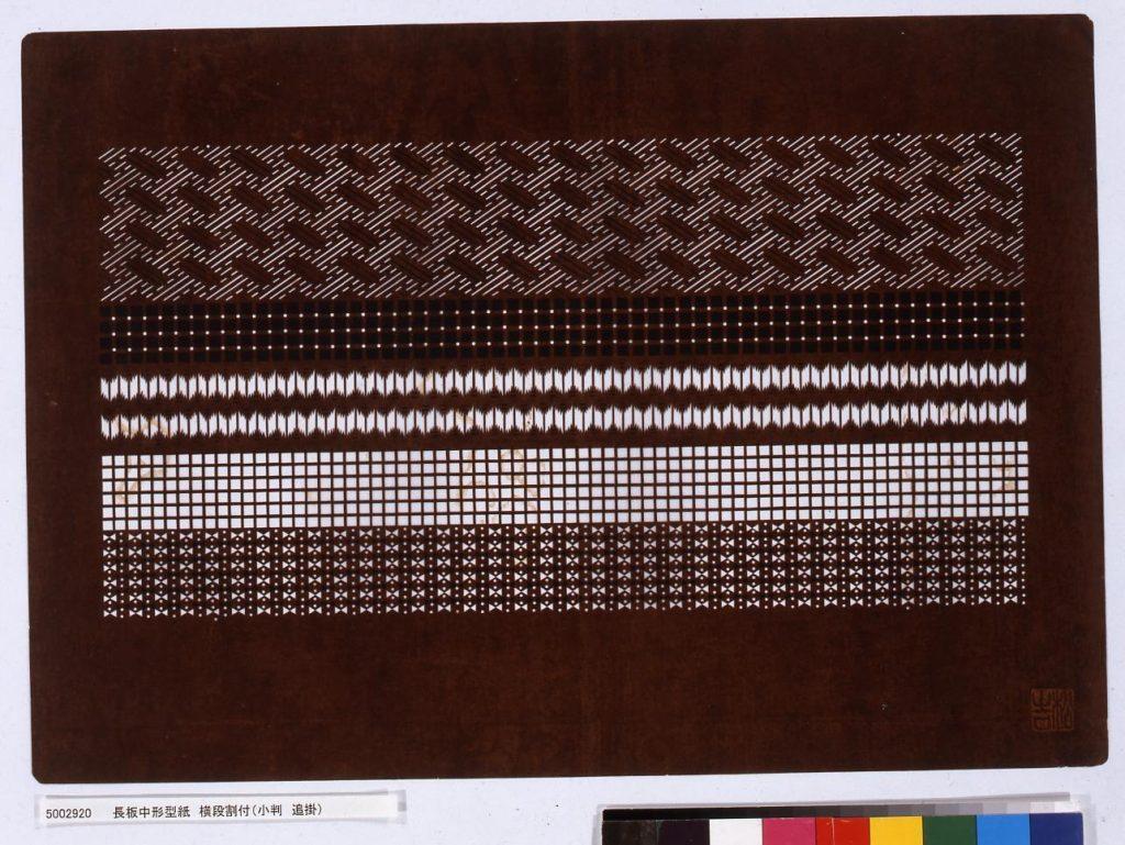作品画像:長板中形型紙 横段割付(小判 追掛)