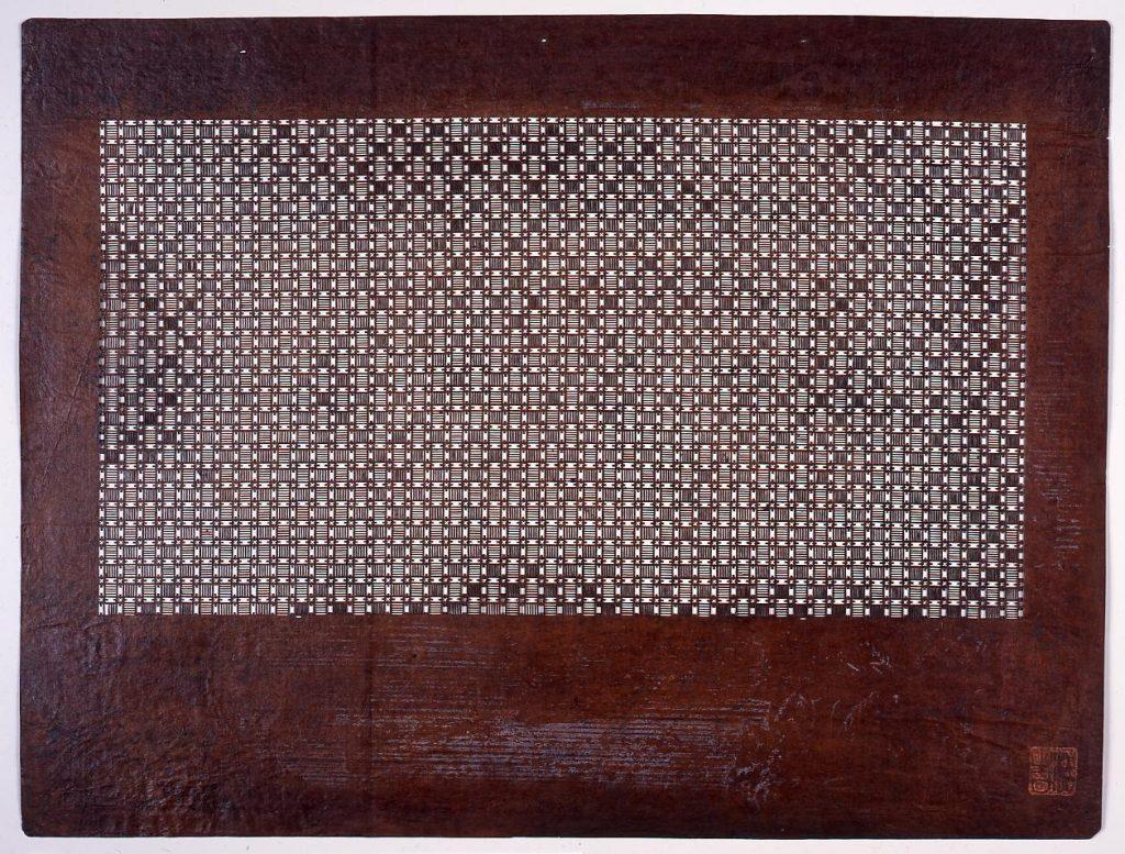 作品画像:長板中形型紙 花菱格子