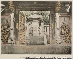 作品画像:5. 徳川家茂の墓(第14代将軍) 芝公園 東京