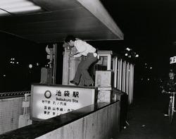 作品画像:深夜フィーバー 池袋・東口駅前