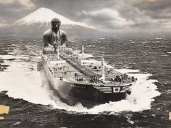 作品画像:ジャパンタンカー『ナムアミダブツ号』