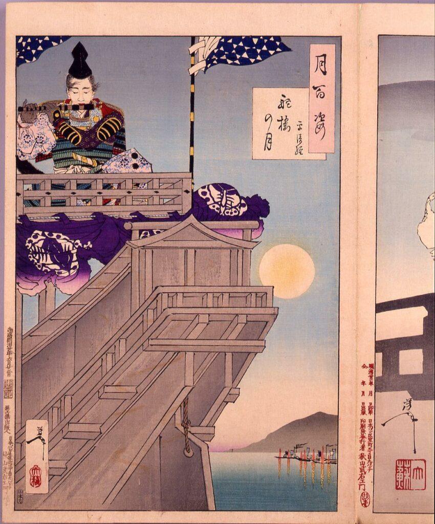 作品画像:画帖 月百姿 ー 舵楼の月