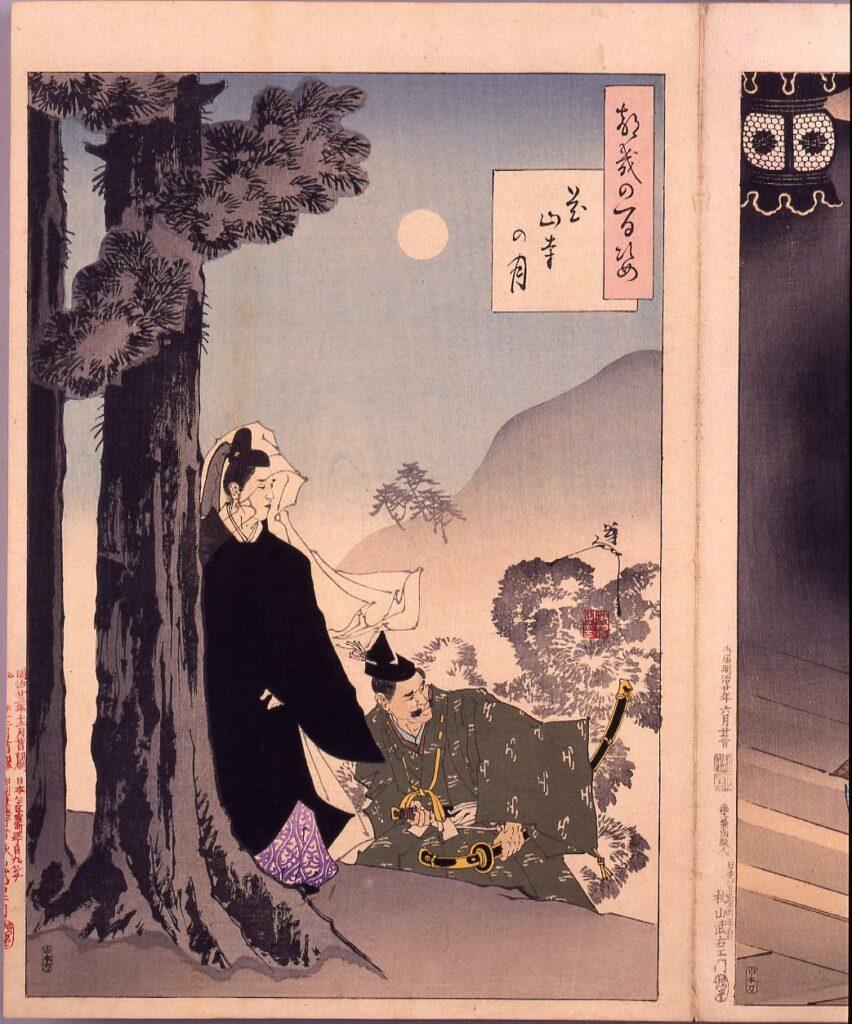 作品画像:画帖 月百姿 ー 花山寺の月