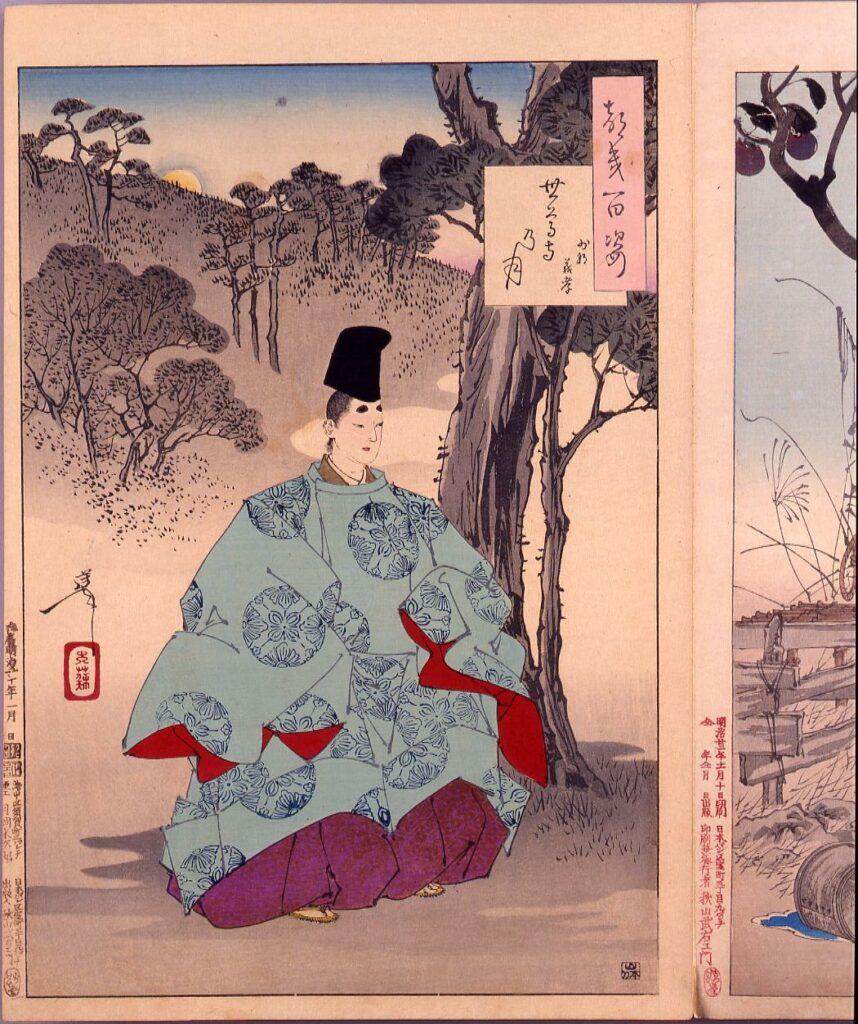 作品画像:画帖 月百姿 ー 世尊寺の月