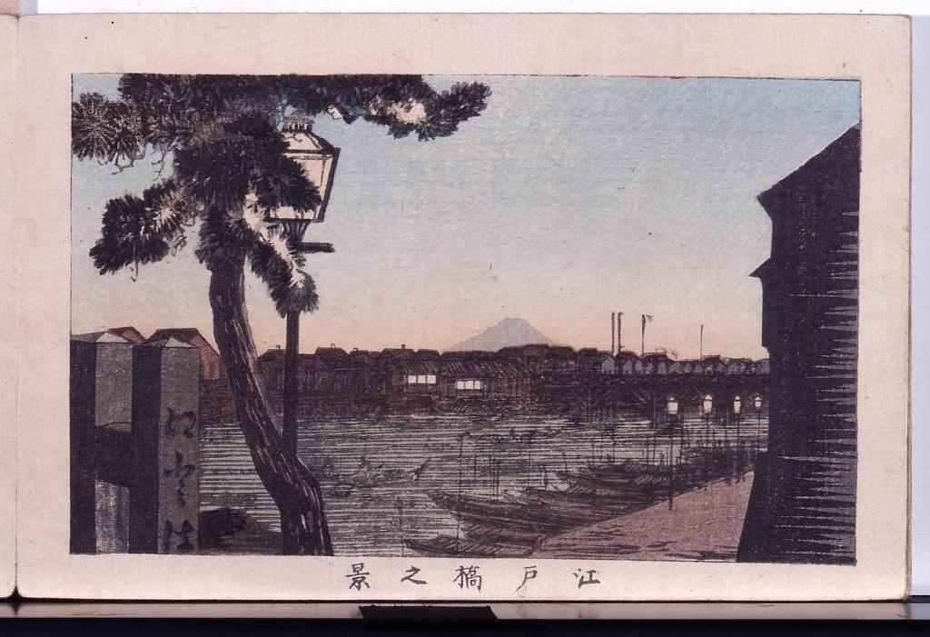 作品画像:画帖 東京名所 ー 江戸橋之景
