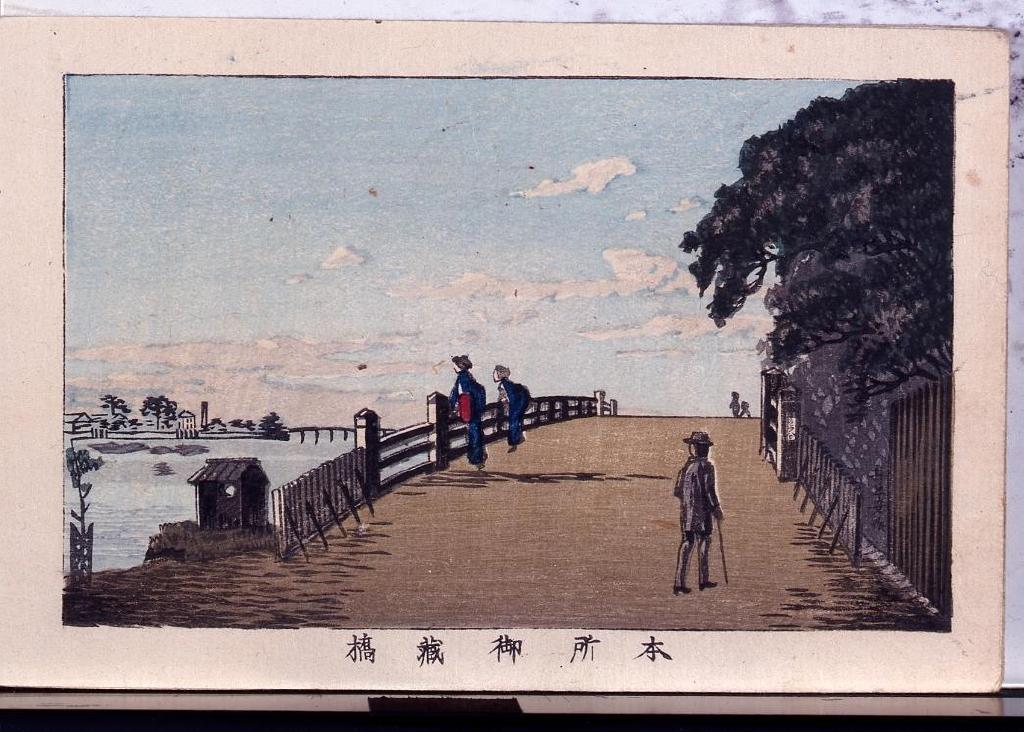 作品画像:画帖 東京名所 ー 本所御蔵橋