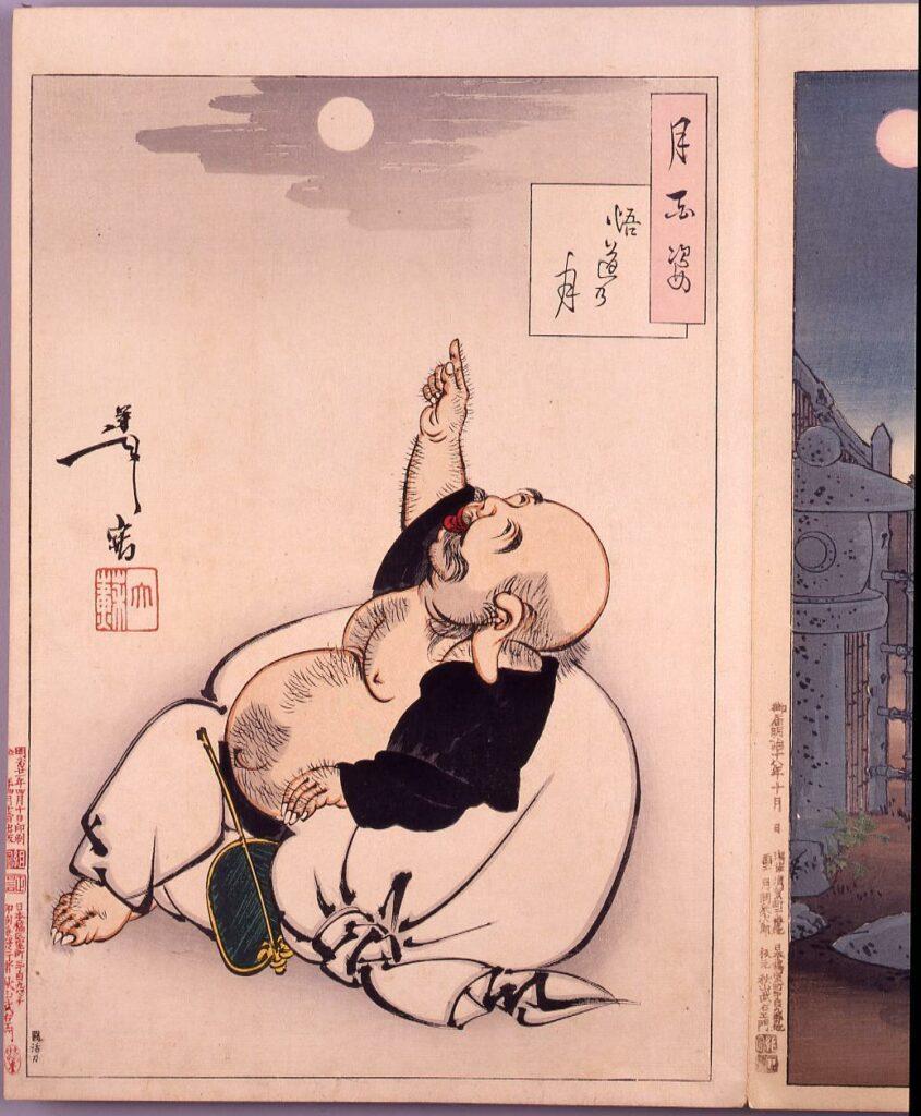 作品画像:画帖 月百姿 ー 悟道の月