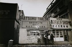 作品画像:黒人専用の街 コザ、照屋