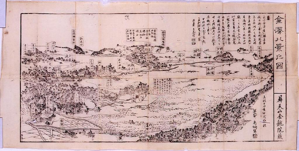 作品画像:金沢八景之図