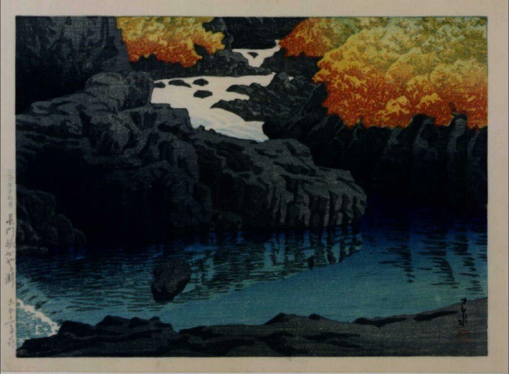 作品画像:日本風景選集 十 長門峡かやケ淵
