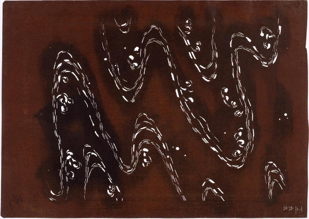 作品画像:長板中形型紙 波(大判 追掛)