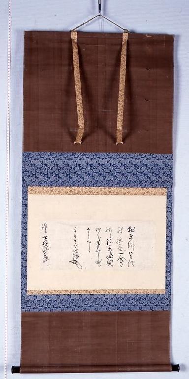 作品画像:太田道灌書状