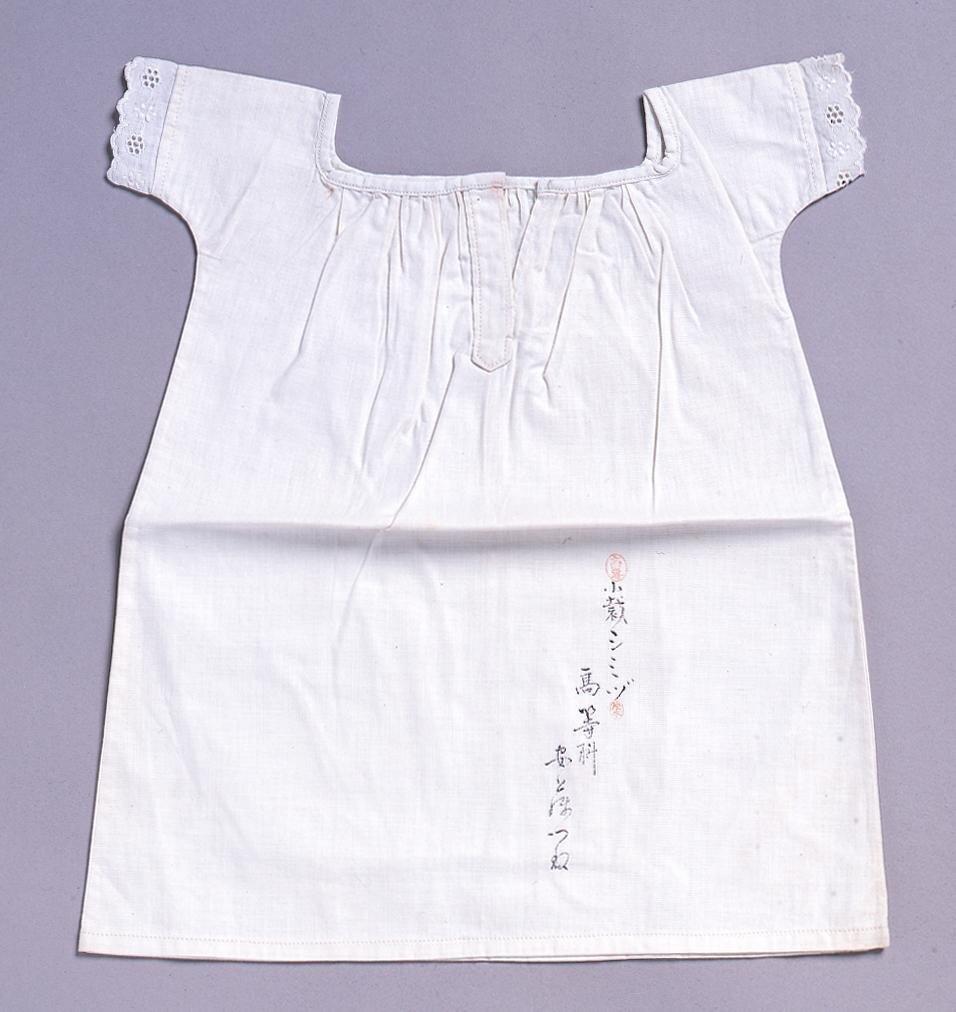 作品画像:裁縫雛形 小裁シミヅ(ミシン縫)