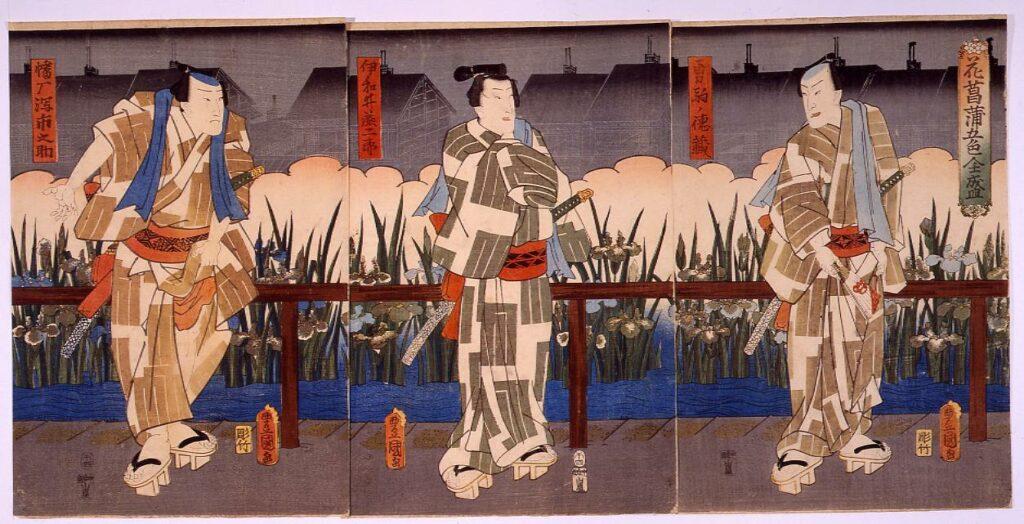 作品画像:花菖蒲五色全盛 播磨潟市之助