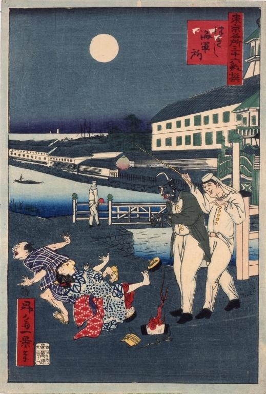 作品画像:東京名所三十六戯撰 つきし海軍所