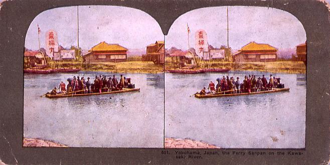 作品画像:Yokohama.Japan,the Ferry Sanpan on the Kawasaki River.601