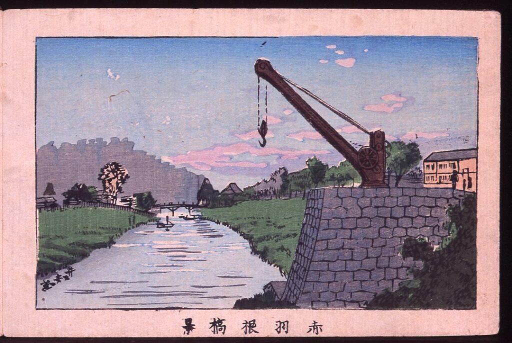 作品画像:赤羽根橋景