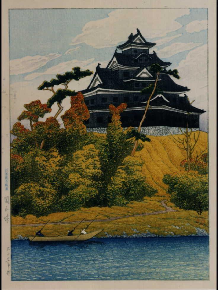 作品画像:日本風景選集 十一 岡山城