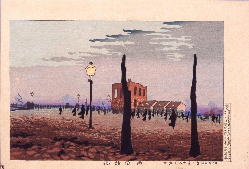 作品画像:両国焼跡 明治十四年一月十六日出火