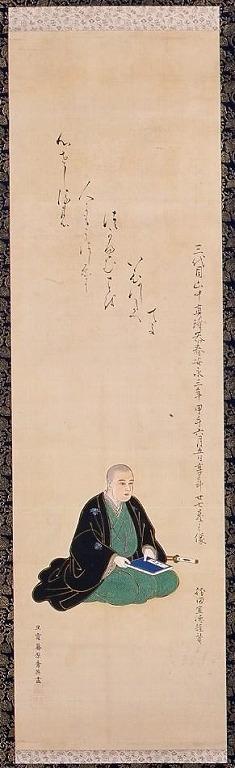作品画像:三代山中新五郎肖像