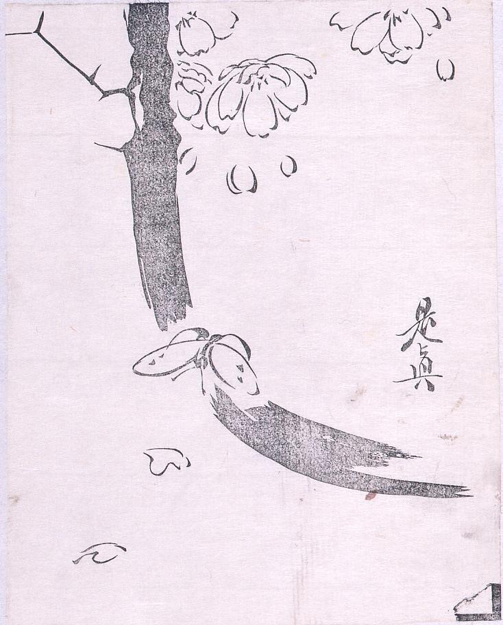 作品画像:墨版 桜と蝶