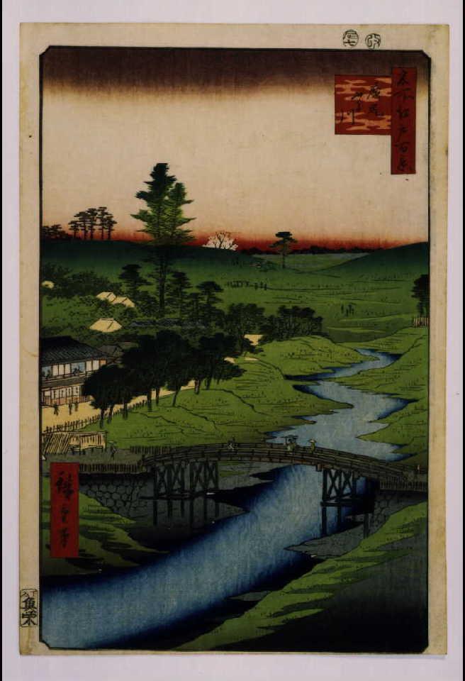 作品画像:名所江戸百景 広尾ふる川