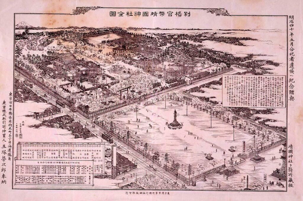 別格官幣靖国神社全圖