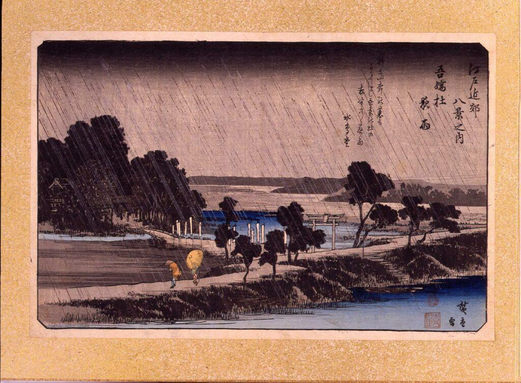 作品画像:江戸近郊八景 吾嬬杜夜雨
