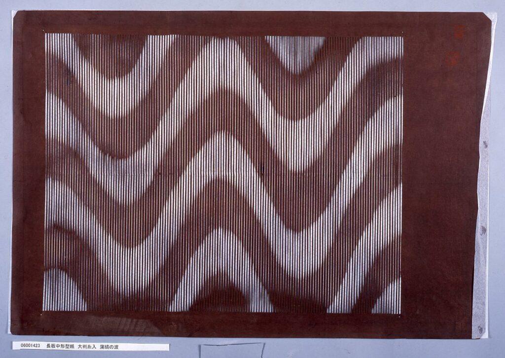 作品画像:長板中形型紙 大判糸入 蒲縞の波