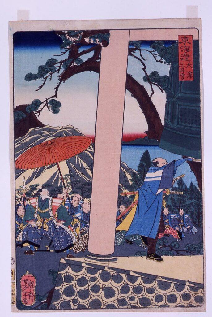 作品画像:東海道 大津 三井寺