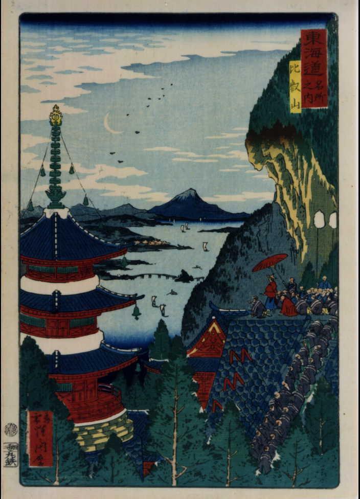 作品画像:東海道名所之内 比叡山