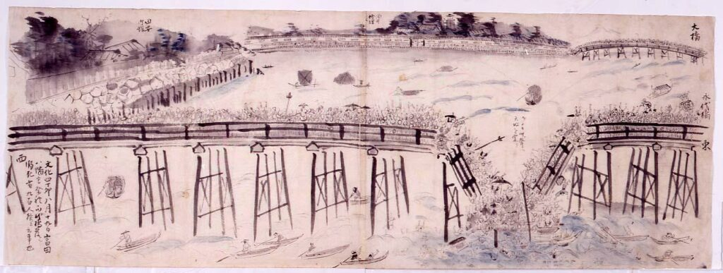 作品画像:文化四年八月富岡八幡宮祭礼永代橋崩壊の図