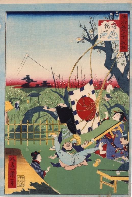 作品画像:東京名所三十六戯撰 亀戸梅やしき