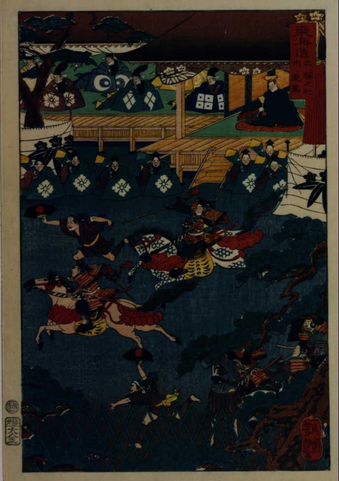 作品画像:東海道之内 藤之杜走馬